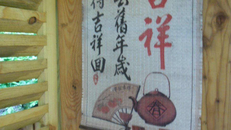 Detail z čajového altánu