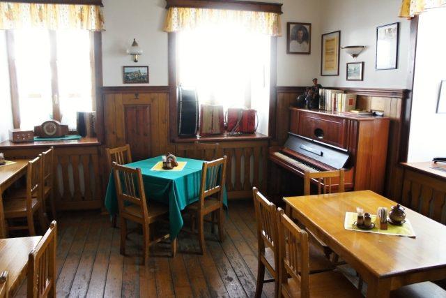 Restaurace U České koruny