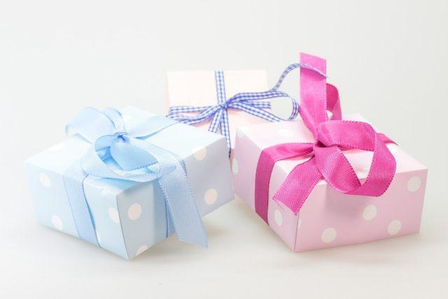 Vánoce - dárky | foto: Fotobanka Pixabay